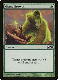 Giant Growth, Magic, Magic 2011 (M11)