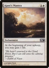 Ajani's Mantra, Magic: The Gathering, Magic 2011 (M11)