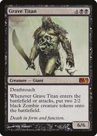 Grave Titan, Magic, Magic 2011 (M11)