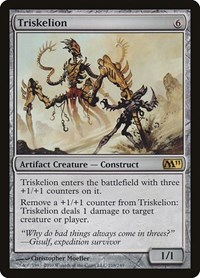 Triskelion, Magic: The Gathering, Magic 2011 (M11)
