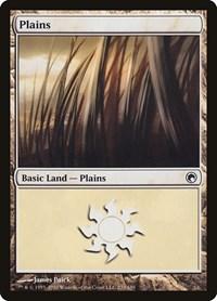 Plains (233), Magic: The Gathering, Scars of Mirrodin