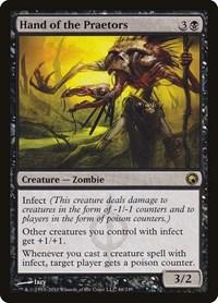 Hand of the Praetors, Magic: The Gathering, Scars of Mirrodin