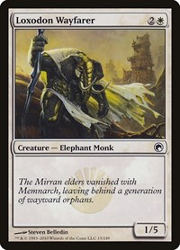 Loxodon Wayfarer, Magic: The Gathering, Scars of Mirrodin