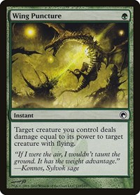 Wing Puncture, Magic: The Gathering, Scars of Mirrodin