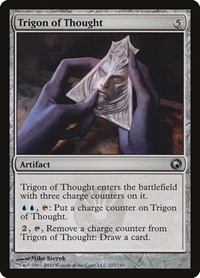 Trigon of Thought, Magic: The Gathering, Scars of Mirrodin