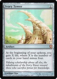 Ivory Tower, Magic: The Gathering, From the Vault: Relics