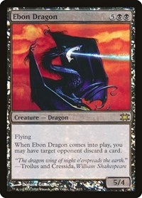 Ebon Dragon, Magic: The Gathering, From the Vault: Dragons