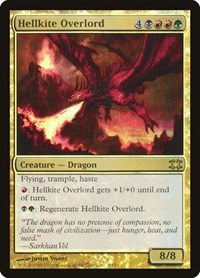 Hellkite Overlord, Magic: The Gathering, From the Vault: Dragons