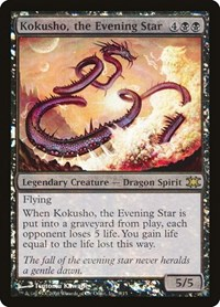 Kokusho, the Evening Star, Magic: The Gathering, From the Vault: Dragons