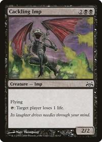 Cackling Imp, Magic: The Gathering, Duel Decks: Divine vs. Demonic
