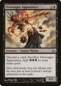 Overeager Apprentice, Magic: The Gathering, Duel Decks: Divine vs. Demonic