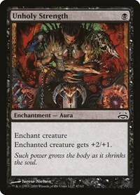 Unholy Strength, Magic: The Gathering, Duel Decks: Divine vs. Demonic