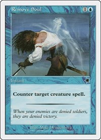 Remove Soul, Magic: The Gathering, Starter 1999