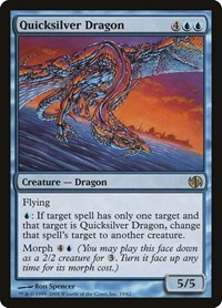Quicksilver Dragon, Magic: The Gathering, Duel Decks: Jace vs. Chandra