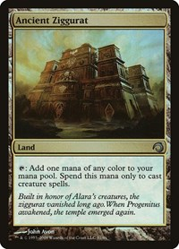 Ancient Ziggurat, Magic: The Gathering, Premium Deck Series: Slivers