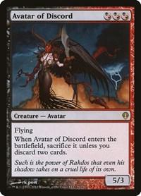 Avatar of Discord, Magic: The Gathering, Archenemy