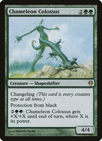 Chameleon Colossus, Magic, Archenemy