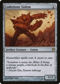 Lodestone Golem, Magic: The Gathering, Archenemy