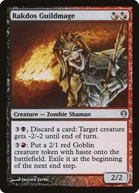 Rakdos Guildmage, Magic: The Gathering, Archenemy