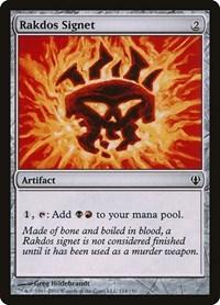 Rakdos Signet, Magic: The Gathering, Archenemy