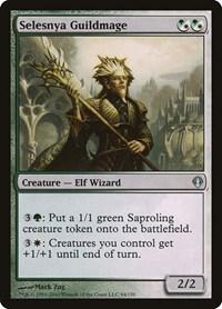 Selesnya Guildmage, Magic: The Gathering, Archenemy