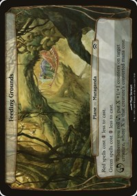 Feeding Grounds (Planechase), Magic, Oversize Cards