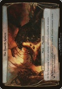 The Fourth Sphere (Planechase), Magic, Oversize Cards