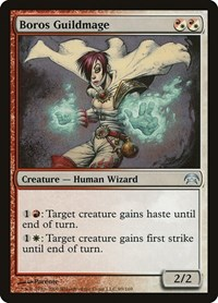 Boros Guildmage, Magic: The Gathering, Planechase