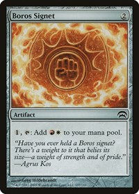 Boros Signet, Magic, Planechase
