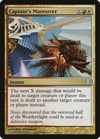 Captain's Maneuver, Magic, Planechase