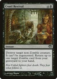 Cruel Revival, Magic: The Gathering, Planechase