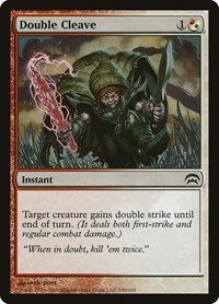 Double Cleave, Magic, Planechase