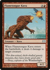 Flametongue Kavu, Magic: The Gathering, Planechase