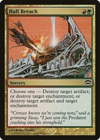 Hull Breach, Magic: The Gathering, Planechase