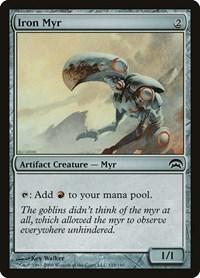 Iron Myr, Magic: The Gathering, Planechase