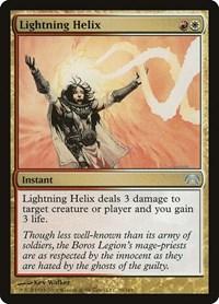 Lightning Helix, Magic, Planechase