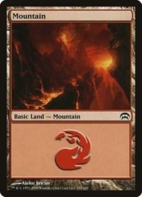 Mountain (157), Magic: The Gathering, Planechase