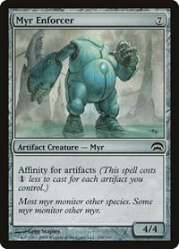 Myr Enforcer, Magic: The Gathering, Planechase