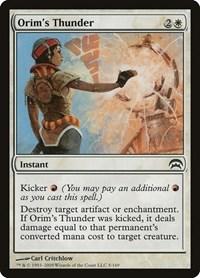 Orim's Thunder, Magic: The Gathering, Planechase