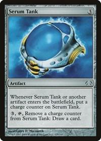 Serum Tank, Magic: The Gathering, Planechase