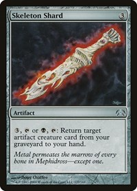 Skeleton Shard, Magic: The Gathering, Planechase
