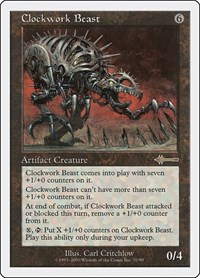 Clockwork Beast, Magic: The Gathering, Beatdown Box Set