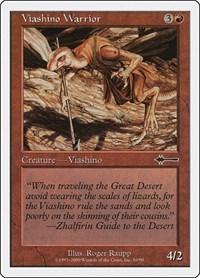 Viashino Warrior, Magic: The Gathering, Beatdown Box Set