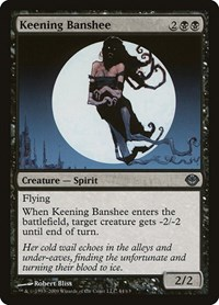 Keening Banshee, Magic: The Gathering, Duel Decks: Garruk vs. Liliana