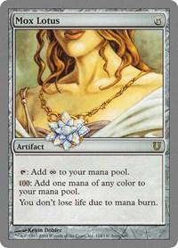 Mox Lotus, Magic, Unhinged