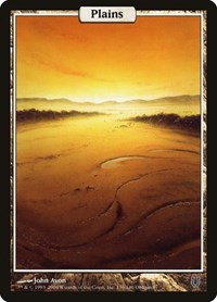 Plains - Full Art, Magic: The Gathering, Unhinged