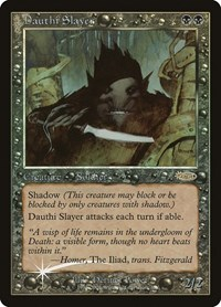 Dauthi Slayer, Magic: The Gathering, Arena Promos