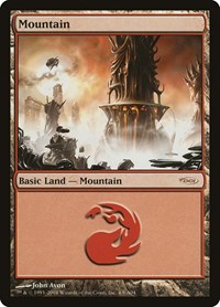 Mountain (2004), Magic: The Gathering, Arena Promos