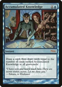 Accumulated Knowledge, Magic: The Gathering, FNM Promos