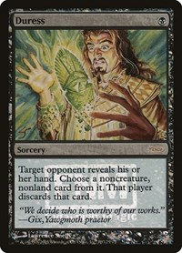 Duress, Magic: The Gathering, FNM Promos